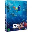 [DVD] 도리를 찾아서 (한국어 더빙 수록)