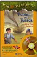 [PAC] Magic Tree House #23 : Twister on Tuesday
