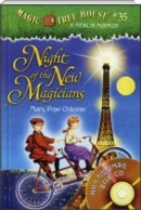 NIGHT OF THE NEW MAGICIANS Magic Tree House #35 (PB+CD)