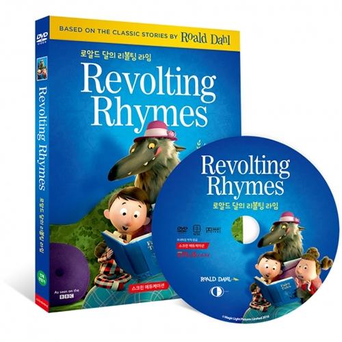 [DVD] Revolting Rhymes 로알드 달의 리볼팅 라임