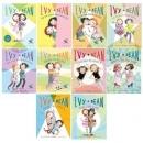 나를 따르라! 아이비 빈 Ivy + Bean 도서&CD 10종 세트