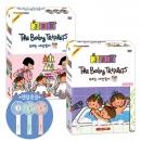 [DVD]NEW 우리는 세쌍둥이 유아영어DVD 1+2집세트(영한대본포함)(The Baby Triplets)+냅킨맨 최신 휴대용선풍기(KC인증)