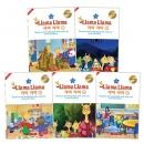 라마라마 Llama Llama 2집 11종(DVD+CD)세트 영한대본포함 유아영어DVD