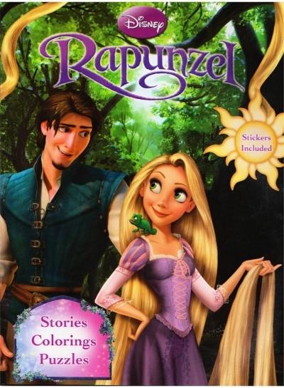 <span>[액티비티]</span> 디즈니 Disney Magazine : Rapu...