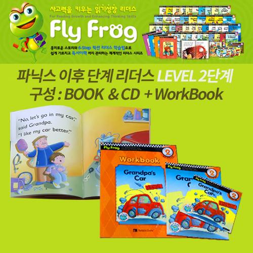 [PAC+WB] Fly Frog 시리즈 LEV 2단계 16종 세트 (Book+CD...