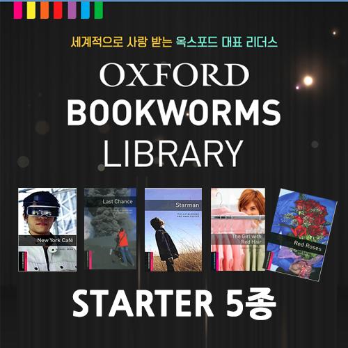 [특가] [P] 옥스퍼드 북웜 Oxford Bookworms Library Sta...