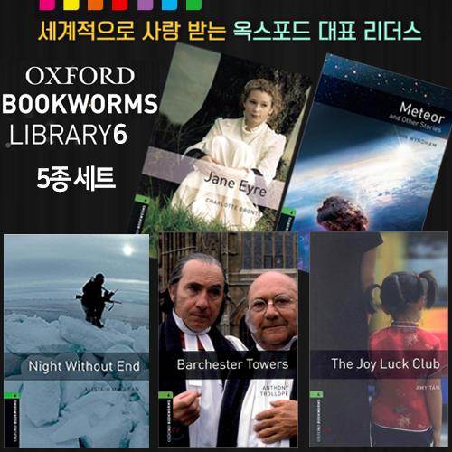 [특가] [P] 옥스퍼드 Oxford Bookworms Library 6단계 5...
