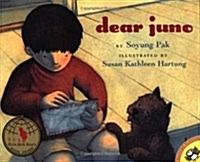 <span>[P]</span>Dear Juno (Paperback)