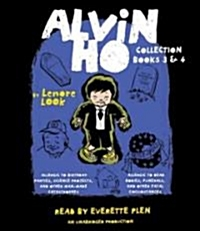 <span>[CD]</span> 알빈 호 Alvin Ho Collection: Books ...