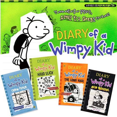 <span>[H]</span> 윔피키드  Diary of a Wimpy Kid 하드...